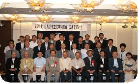 2013年度広島支部総会