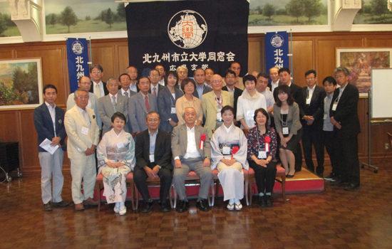 2014年度広島支部総会